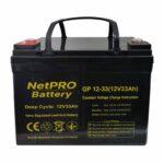 фотография NetPRO GP 12-33 - аккумулятор 12В 33 Ач