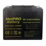 фотография NetPRO GP 12-40 - аккумулятор 12В 40 Ач