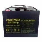 фотография NetPRO GP 12-70 - аккумулятор 12В 70 Ач