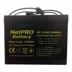 фотография NetPRO GP 12-80 - аккумулятор 12В 80 Ач